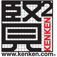photo about Kenken Printable named Perform KenKen Math Puzzles - Free of charge Math Game titles Logic Puzzles!